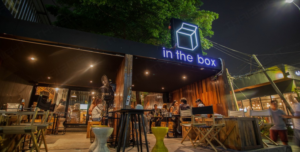 ร้าน In The Box Bar Station